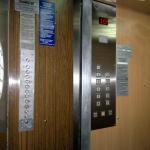 Modernizare ascensoare