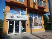 Showroom Trust Constanta