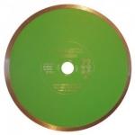 Disc ceramica